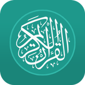 App Books & Reference android Al Quran Indonesia free