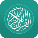 Al Quran Melayu APK Android
