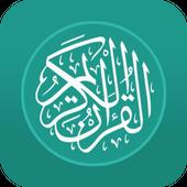Al Quran Melayu icône