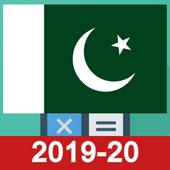 Income Tax Calculator Pakistan 2019-20 icon