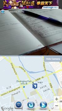 Map Photo Diary screenshot 1