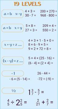 Mental arithmetic. Math kids games screenshot 3