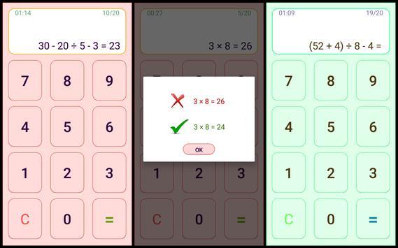 Mental arithmetic. Math kids games screenshot 12