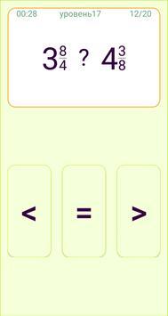 Mental arithmetic. Math kids games screenshot 6