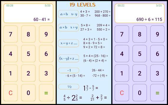 Mental arithmetic. Math kids games screenshot 8