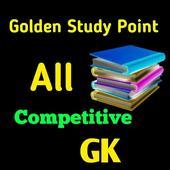 Golden Study Point icon