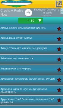 Oʻzbek maqollari - (кириллча) screenshot 14