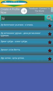 Oʻzbek maqollari - (кириллча) screenshot 15