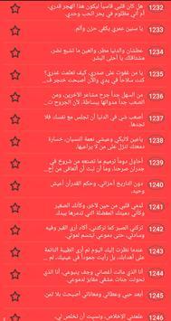 منشورات فيس وواتس screenshot 1