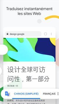 Chrome capture d'écran 3
