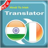 Hindi To Irish - GA To HI – Speak Translator icon