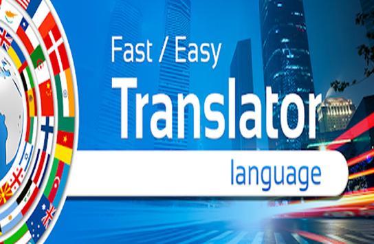 Hindi To Irish - GA To HI – Speak Translator screenshot 10