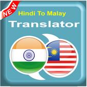 Hindi To Malay - MS To HI – Speak Translator icon
