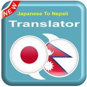 Japanese To Nepali - NE To JA – Speak Translator icon