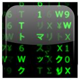 Matrix Live Wallpaper