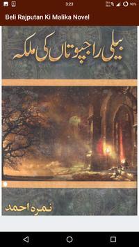 Beli Rajputan Ki Malika Novel - By Nimra Ahmed screenshot 2