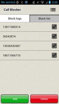 Блокировщик звонков скриншот 1