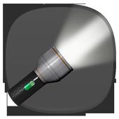 Shake Flashlight icon