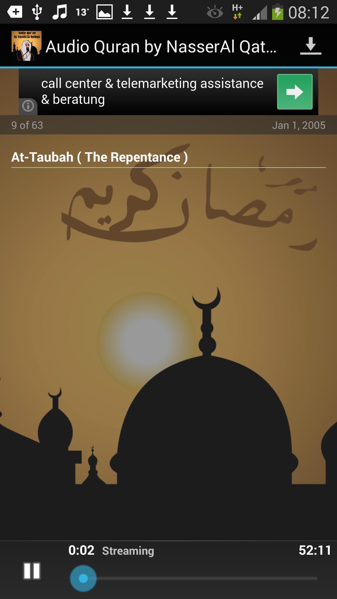 Mp3 en Al Télécharger Qatami complet Coran Nasser Le
