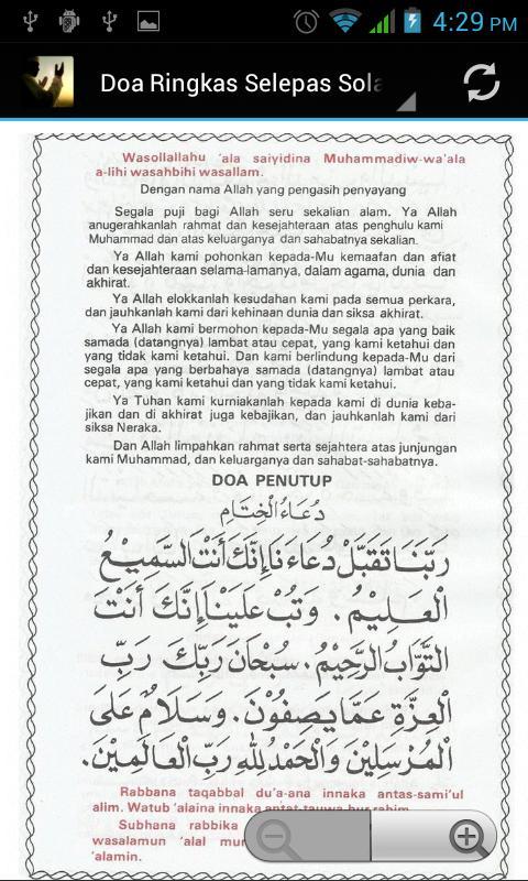 Doa Selepas Solat Fardhu For Android Apk Download