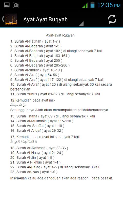 Ayat Ruqyah Manzil For Android Apk Download