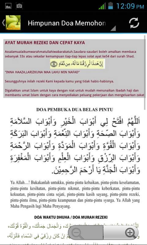 Doa Murah Rezeki For Android Apk Download