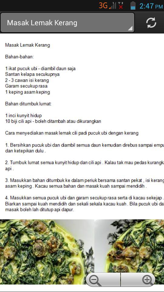 Resepi Kerang For Android Apk Download