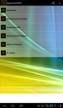 Ayatul Kursi MP3 screenshot 5