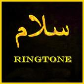 Salam Islamic Ringtone icon