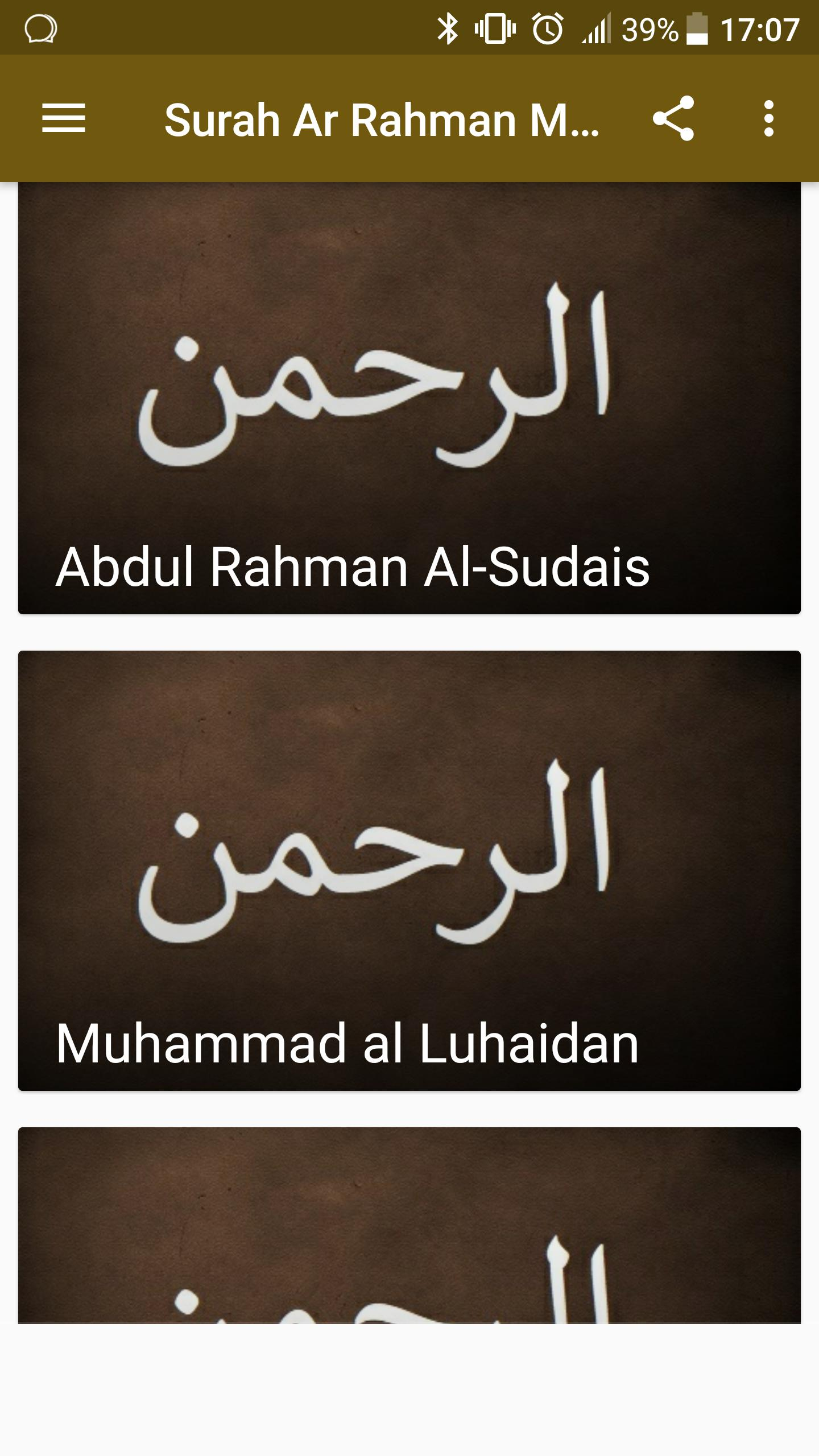 Surah Ar Rahman Mp3 For Android Apk Download