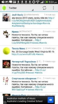 Tennis Live screenshot 1