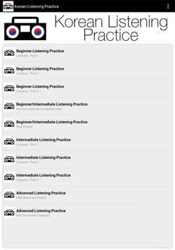 Korean Listening Practice screenshot 4