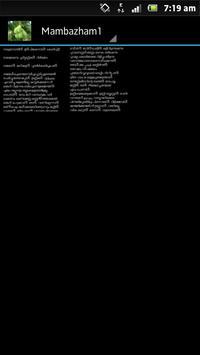 Mambazham Malayalam Kavitha poster