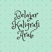 Belajar Kaligrafi Arab icon