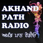 Akhand Path Radio. icon