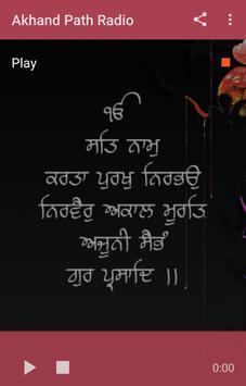 Akhand Path Radio. poster