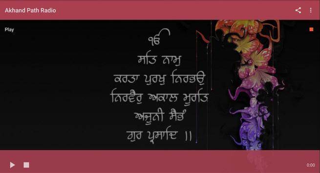 Akhand Path Radio. screenshot 2