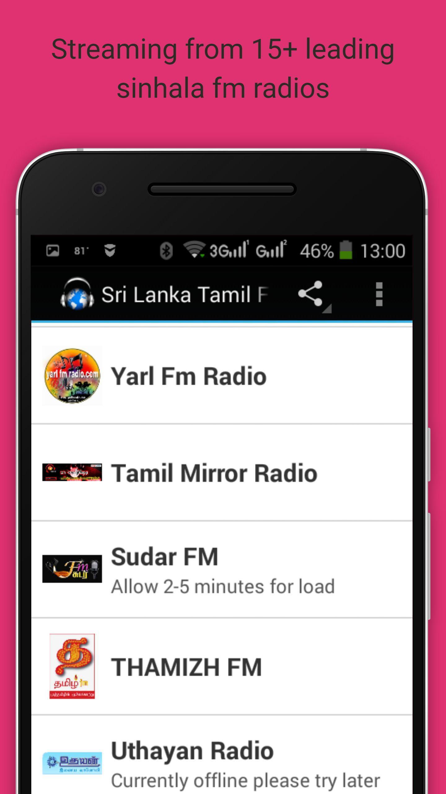Sri Lanka Tamil FM Radio for Android - APK Download
