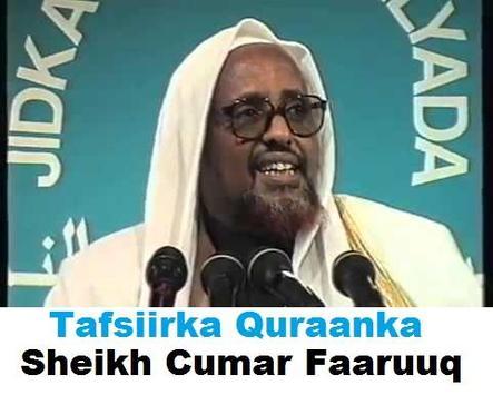 Tafsiirka Quraanka gönderen