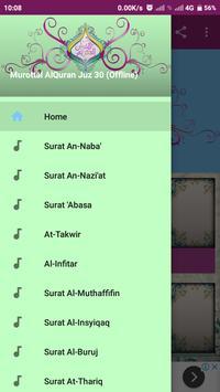 Quran Digital(Offline juz30) screenshot 1