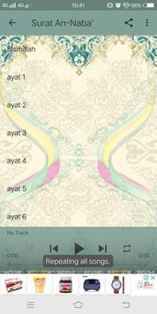 Quran Digital(Offline juz30) screenshot 2
