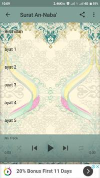 Quran Digital(Offline juz30) screenshot 4