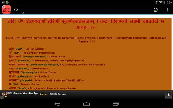 The Study Of The Shri Suktam screenshot 4