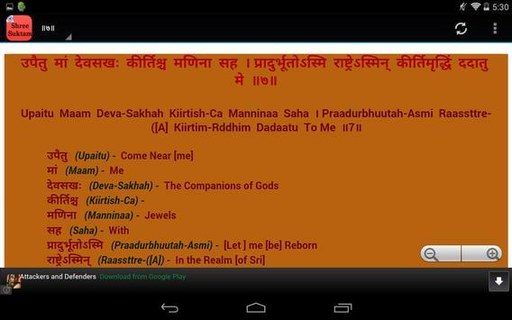 The Study Of The Shri Suktam screenshot 5