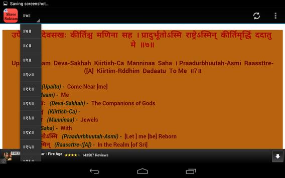 The Study Of The Shri Suktam screenshot 6