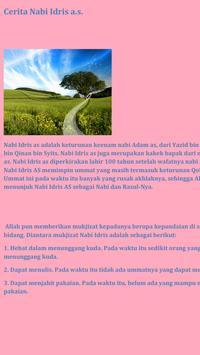 Kisah 25 Rasul Lengkap {MP3} screenshot 9
