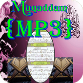 {MP3}Muqaddam/Juz Amma icon