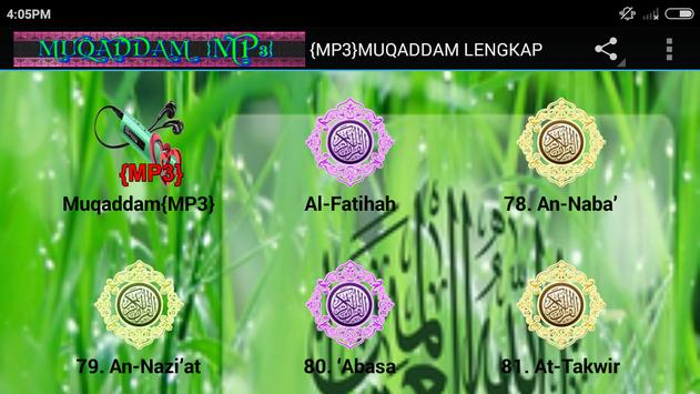 {MP3}Muqaddam/Juz Amma screenshot 15