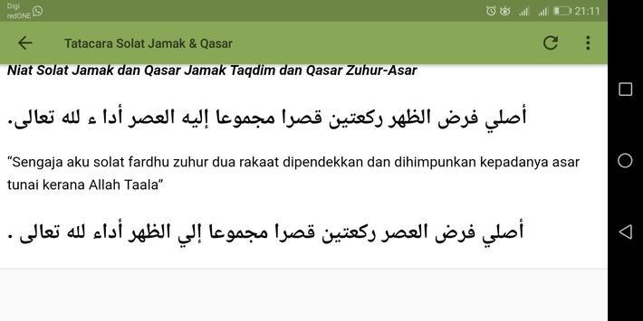 Solat Jamak & Qasar screenshot 6