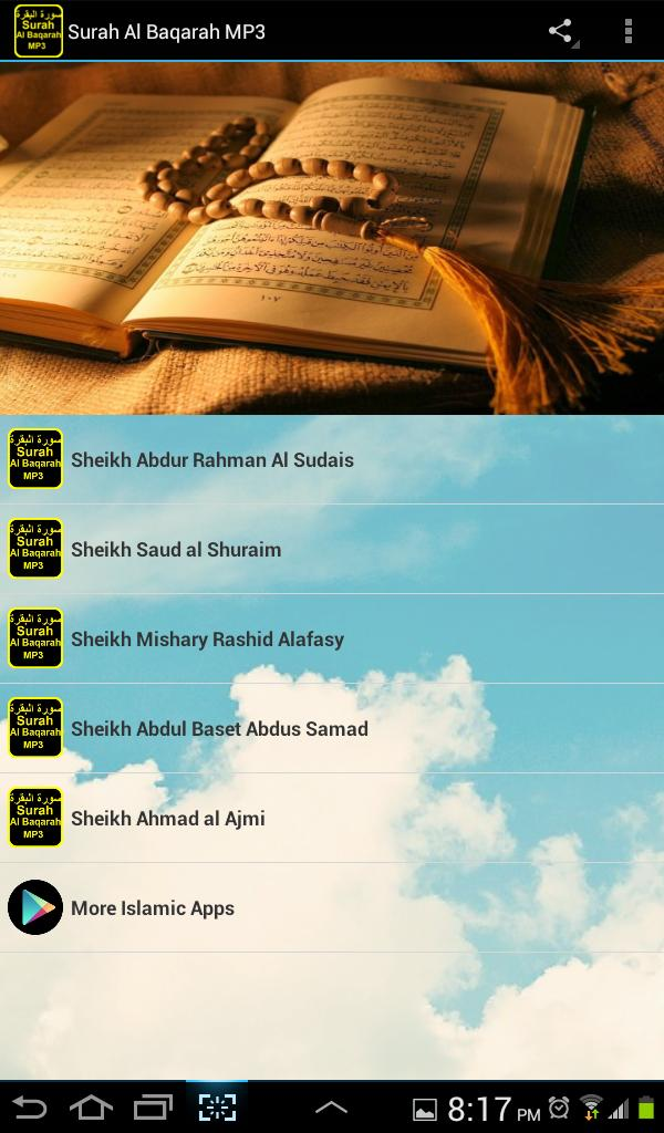 Surah Al Baqarah MP3 for Android - APK Download
